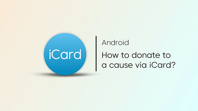 How to donate with iCard?